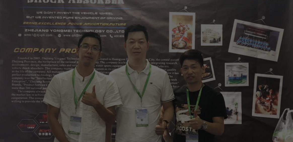 SECC वियतनाम इलेक्ट्रिक वाहन क्रय मंगनी बैठक