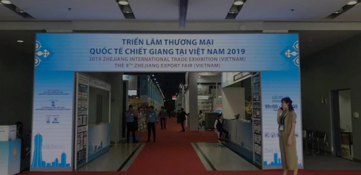 2019 वियतनाम प्रदर्शनी - दुनिया एक दूसरे के बारे में जाने और क्यूई ली को दुनिया में जाने दें
